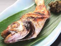 【日本海 究極の味覚】 贅沢に味わう高級魚《のどぐろ会席》プラン