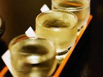 【50歳以上限定】 地酒3種飲み比べ★  鴨すき焼き or 鴨みそ鍋 をチョイス♪