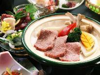 《お肉デラックス》鴨すき焼き×馬刺し×牛陶板焼◆地元食材会席 ☆大浴湯24時間入浴可 グラスワイン特典