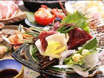 【オフィシャル特別価格】【馬刺し+鴨会席】新鮮で美味しい!栄養価も高くおすすめ!★とろける旨み