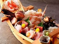 【-海umi-】チョイス♪活き伊勢海老刺 or 地物舟盛り付き!海浜料理DXプラン