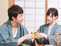 【カップル限定】★カップルにうれしい特典付★スパークリングワインも!《お料理グレードUPあわび付き》