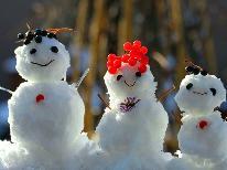 【クリスマス期間限定】スパークリングワインにケーキに☆冬を美味しく過ごしましょう![特典付き]