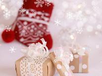 【クリスマス】大人のXmas スパークリングワインで乾杯♪1本サービス特典付《波-nami-》