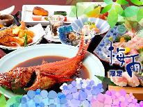 梅雨得旅◆ 平日限定◆最大6,000円引き《波-nami-》お料理グレードUPアワビ付☆ 刺身盛・金目鯛煮付け
