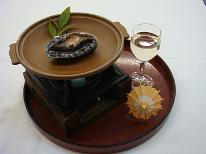 選べるメイン【鮑の踊焼or甲州ワインビーフ】グラスワイン付