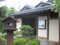 お部屋食のB&B☆温泉旅館で寛ぐ一泊朝食プラン