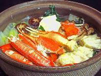 冬の王様!厳選された蟹が9980円(税抜)!!うま味広がるカニすき大満足コース