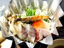 【ビジネスプラン★1泊2食付】おまかせメニューでリーズナブルに香住を満喫&美味♪