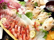 【HP限定価格】【スタンダード会席&豪快舟盛付】日本海・旬のお魚を豪快舟盛りで味わい尽くしちゃおう♪♪