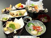 【HP限定価格】【スタンダード会席】味良し・ボリューム良し・価格良しの3拍子!日本海の海の幸を堪能♪