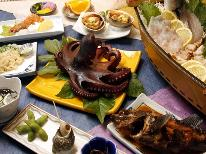 【◆離島で過ごす休日】GWは☆篠島海の幸を満喫☆岬定番海鮮コース☆[1泊2食付]