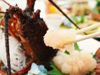 ◆HP限定価格◆【伊勢海老のお造り付き】篠島の海は食材の宝庫!冬華饗宴ふぐDXコース☆[1泊2食付]