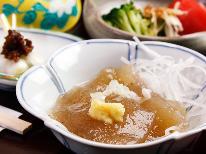 冬の味覚★御岳山荘☆満喫プラン~旬を食べる・五感を感じる~