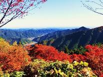 紅葉の御岳山と秋の味覚を楽しむ♪ハイキングコースが人気【大満足プラン】≪特典≫