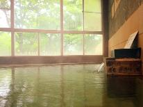 ✿【1泊2食付】寒い冬には源泉かけ流しの大露天風呂で温泉を満喫♪旬の素材とあったか料理で舌鼓♪