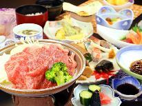 ✿【特選】福島牛を堪能!!季節の素材満載の和食膳と源泉かけ流しの大露天風呂で温泉を満喫♪
