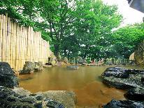 ✿【1泊2食付】板長厳選の和食膳と源泉かけ流しの大露天風呂で温泉を満喫♪
