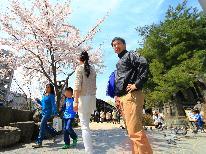 【二人旅行】春のお楽しみ企画☆お客様毎に変わるちょっと嬉しい特典付き♪お土産・ドリンク・ボリュームUP等・・・