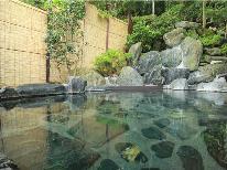 【50歳以上限定】大人の温泉旅!天然温泉を貸切風呂で堪能!うれしい特典付♪大内宿にも便利!