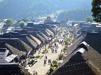 ■【一人旅】素泊まり◇大内宿や会津観光、ビジネスにも便利♪