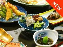 【三好屋御膳】地魚の姿造りが付き♪平日は7,000円(税別)