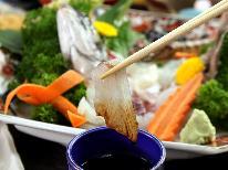 南知多を食す!満足海鮮料理プラン[1泊2食付]