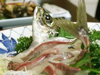 お手軽&お気軽に海鮮料理プラン[1泊2食付]