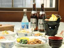 【男子旅】 ★☆平日限定★☆ 夕食時ドリンク1杯無料など嬉しい特典付 《2食付》