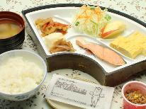 【冬季★朝食付きプラン】 チェックインは20時までOK!一人旅歓迎♪ 体に優しい和朝食♪