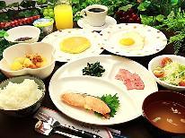 【軽食プラン】周辺グルメを満喫したいお客様必見!ご夕食はひかえめ◆父ちゃんオリジナルカレー◆