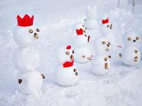 ◆3大特典付◆イベント盛り沢山!いわて雪まつりへ行こう♪22時までチェックインOK【1泊朝食付き】