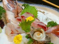 日帰り夕食★地魚たっぷり伊勢湾食べつくしプラン♪