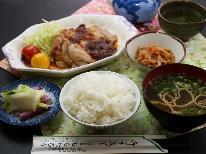 ビジネス応援☆気軽に泊まれる女将の日替り定食プラン☆【1泊2食付】
