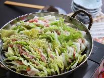 【1泊2食付】南会津で採れた自家栽培野菜料理がおいしい!温かい家庭料理でおもてなし♪