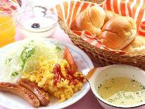 【一泊朝食付】美味しい朝食でしっかりチャージ! スキー満喫プラン【11月01日~】