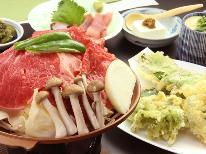 【直前割】直前予約限定!夏のスタンダードプランが500円OFF♪ 【一泊二食付】