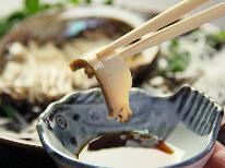 【HP限定価格】漁師の心意気☆地魚料理+大漁舟盛+活鮑「どど~んと豪華に活魚祭♪」