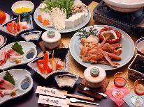 これが最後!かに食べおさめ☆蟹の旨みた~っぷりカニスキプラン♪