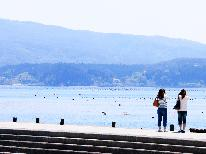 【女子旅】デザートケーキ付き♪オーシャンビューの景色と南三陸の海の幸を堪能☆レディースプラン☆【海水浴場まで徒歩5分★】