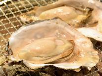 【カキづくし】南三陸の味!とれたて牡蠣た~っぷり!贅沢牡蠣食べ放題プラン【1泊3食】