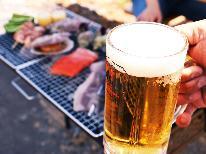 【夏季限定】手ぶらで楽々♪海をみながら海鮮BBQプラン☆《海水浴場まで徒歩5分》