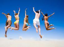 夏休みおでかけ♪新舞子海水浴~男鹿島へ★瀬戸内海の会席&展望風呂でほっこり◎【1泊2食付】