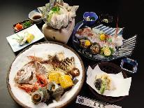 【HP限定】【長尾屋の嬉しい★選べる海鮮】海鮮会席+鯛姿造りor宝楽焼き★