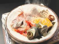 【HP限定】【長尾屋・極】海鮮会席+鯛姿造り+宝楽焼き