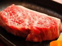 ☆【お肉も食べたい!】グレードUP★国産和牛ステーキ付★季節会席