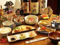 【1泊2食付】秩父の旅をのんびり&気ままに『 一人旅 』・・・お一人様 歓迎♪創作田舎料理を堪能。