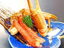 【平日はカニの天ぷら特典付】ボリューム満点☆ズワイガニ☆お手軽フルコース