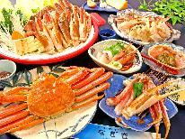 【平日はカニの天ぷら特典付】なぎさ特選カニづくし!!満腹間違いなし☆ズワイガニ☆贅沢フルコース