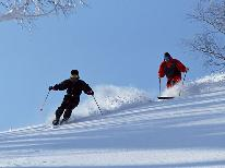 【池の平温泉スキー場1日リフト券付】グルメ&温泉&スキー満喫 《板前おまかせプラン》